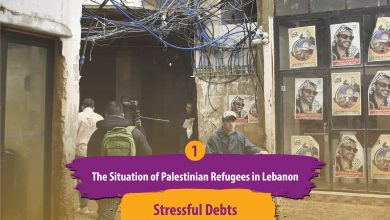 Photo of The Situation of Palestinian Refugees in Lebanon