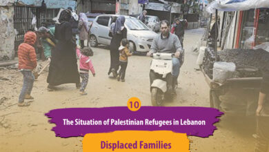 Photo of Displaced Families