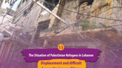 Photo of Displacement and difficult humanitarian conditions